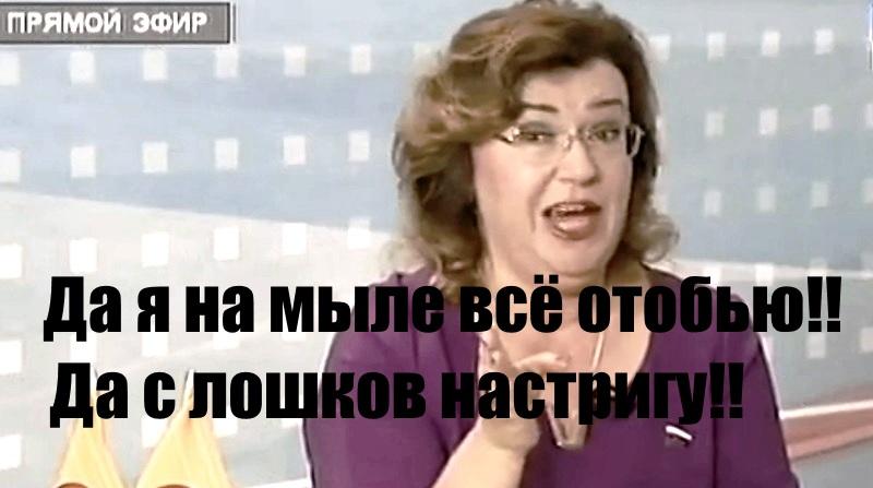 Ольга Епифанова попала в «черный список»