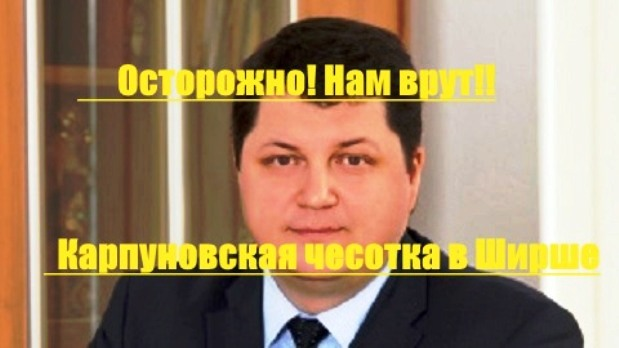 Архангельск. Смертельное здравоохранение