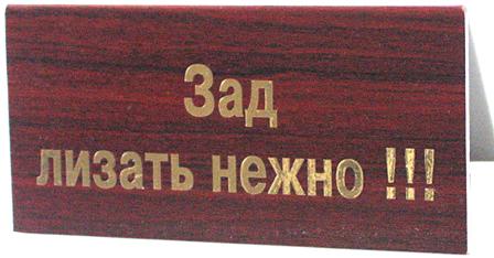 Гороскоп. Связи Орлова в АП пора укрепить