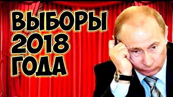 Выборы 2018. Теневая структура штаба по СЗФО