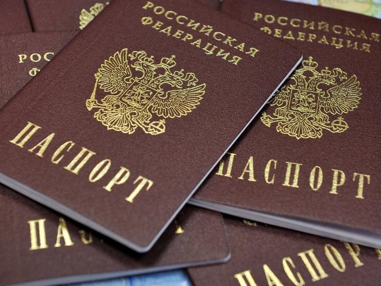 Архангельск. «Потерянный» паспорт