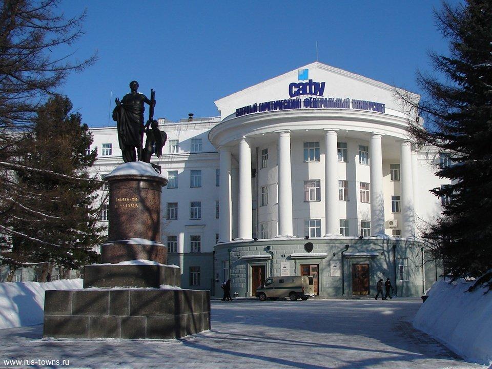 Рособрнадзор проверил САФУ на соответствие государственным стандартам