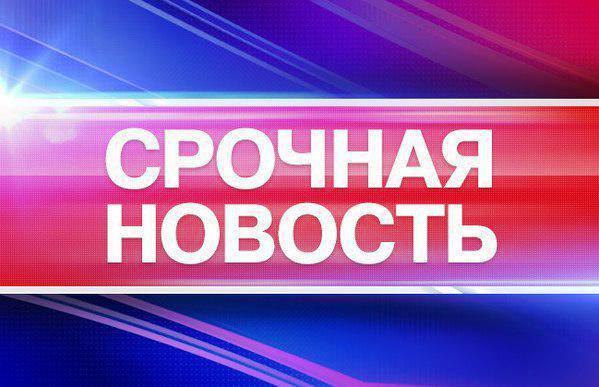 Архангельск. Рогатых и Родина дожали