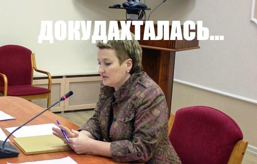 Плесецк. Грязные следы Кати Прокопьевой