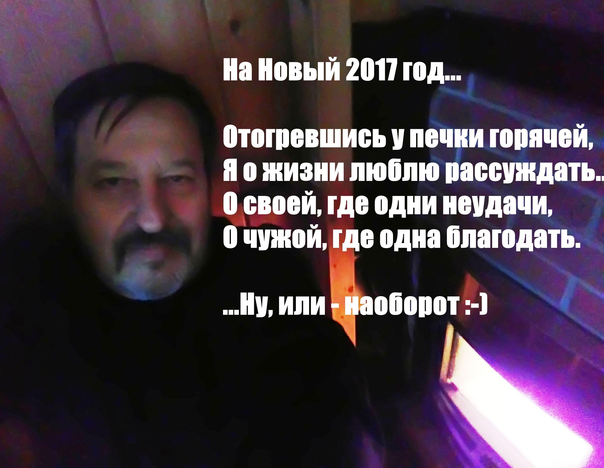 Николай Прокофьев: Тот самый случай