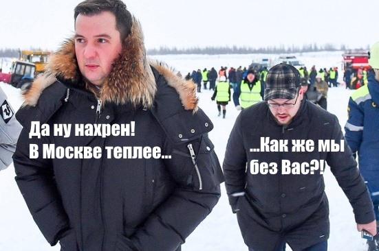 НАО. Врио Цыбульский все отдал Мише