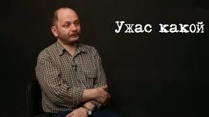 Из Архангельска с …любовью