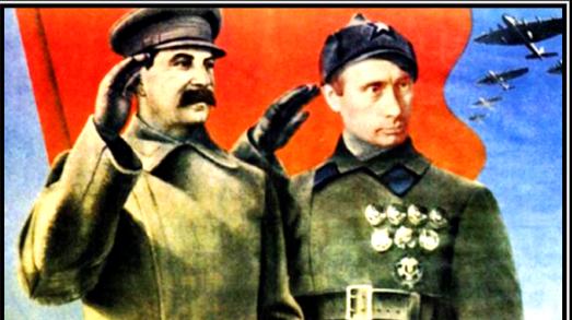 Путин, ленточки, народ