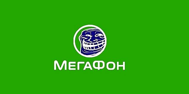 Архангельск. Мошенники и воры в Мегафоне