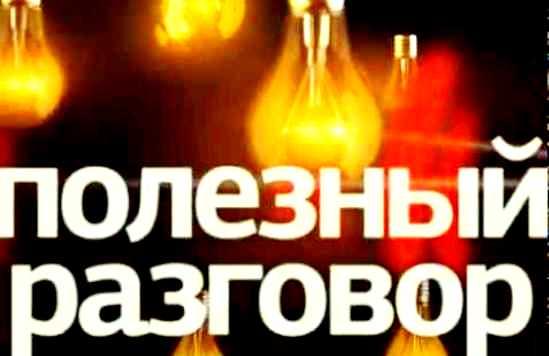 Архангельск. Наше здоровье и Индустрия смерти