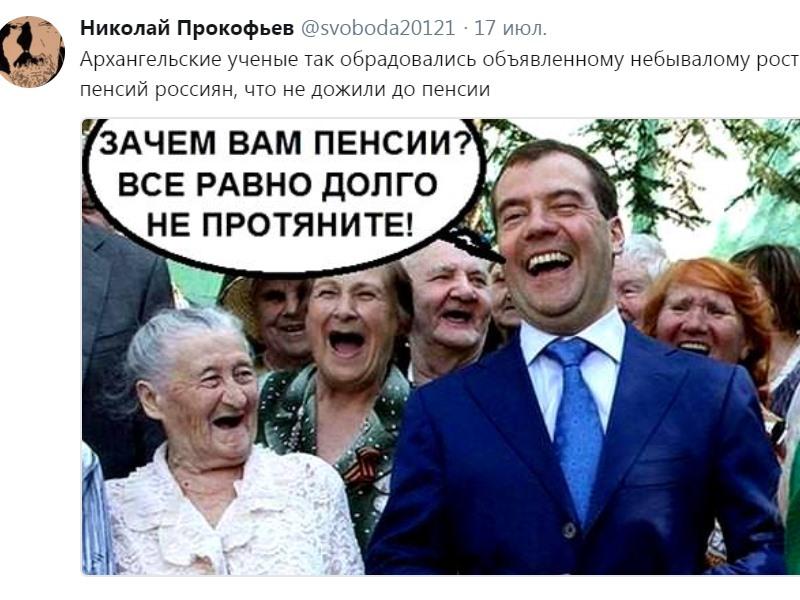 Архангельск. Пенсионерам не пришли пенсии!!