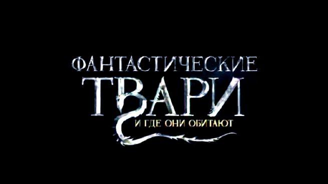 Архангельск. Люди и Твари