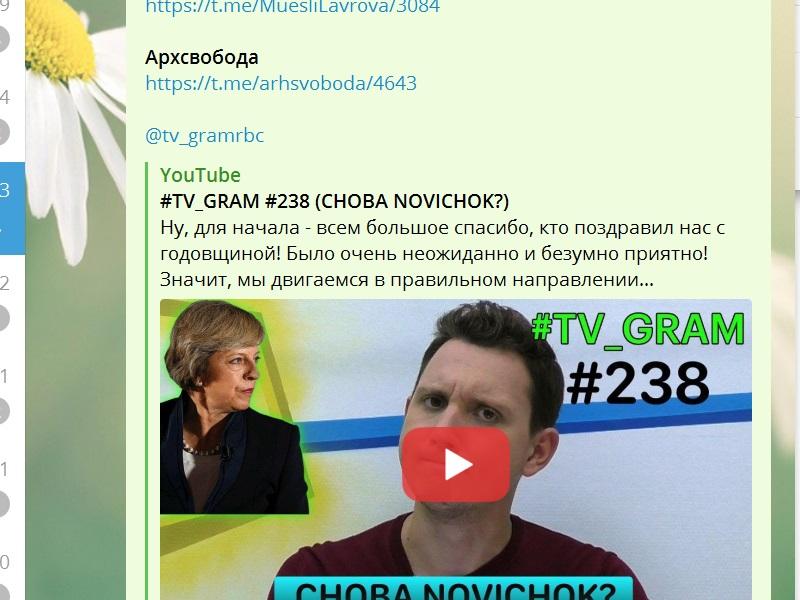 Новости АрхСвободы на РБК #TV_GRAM