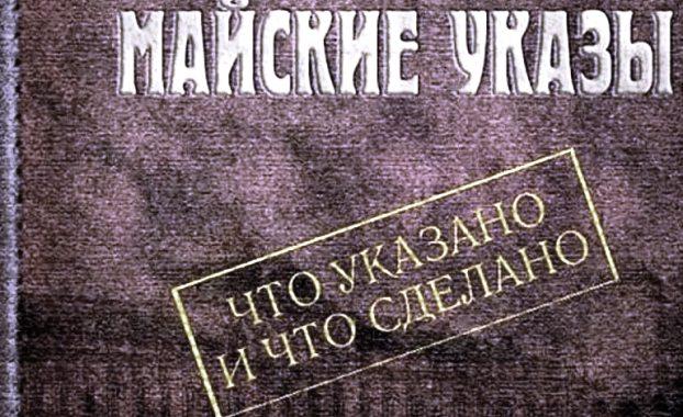 Архангельск. Вдалеке от рождаемости…