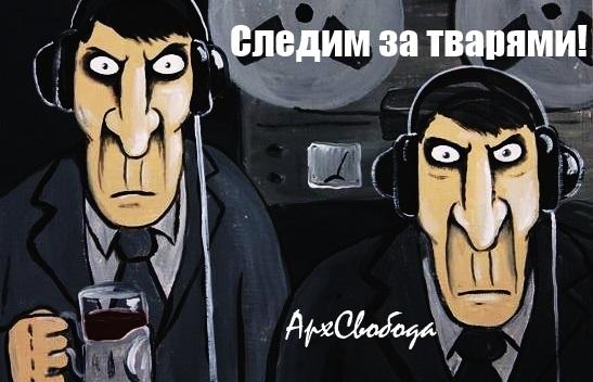 Архангельск. Новости не для всех