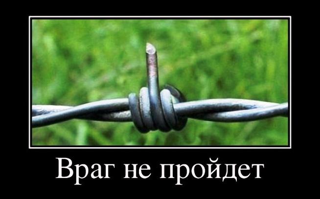 Русская Арктика. Путин стал невъездным!