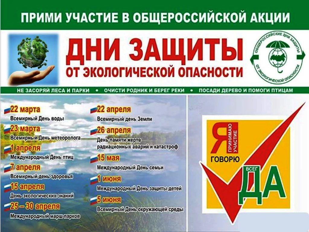 Архангельск. Ядовитое будущее Поморья