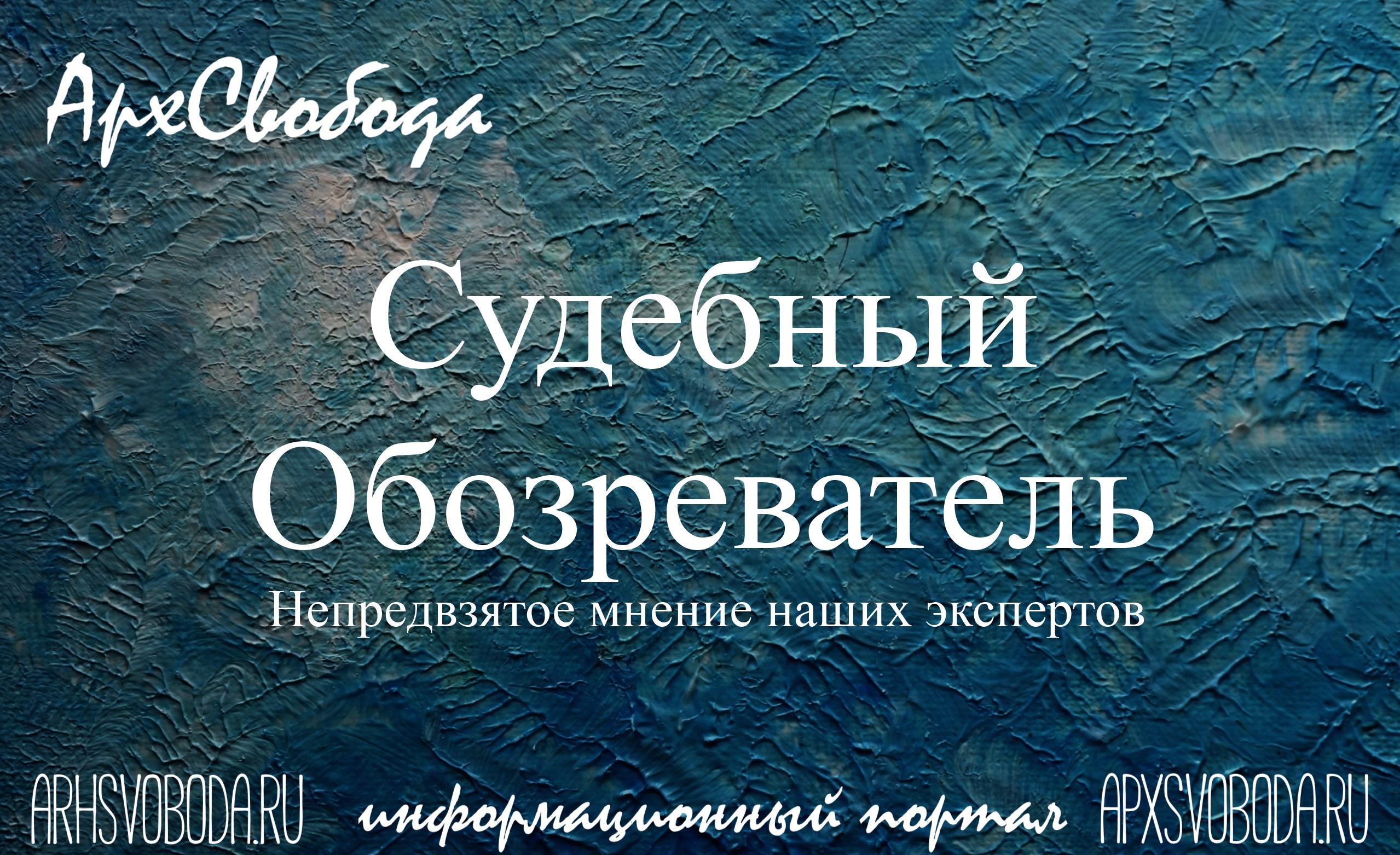 Питер. Аверин сдаст Орлова и Годзиша