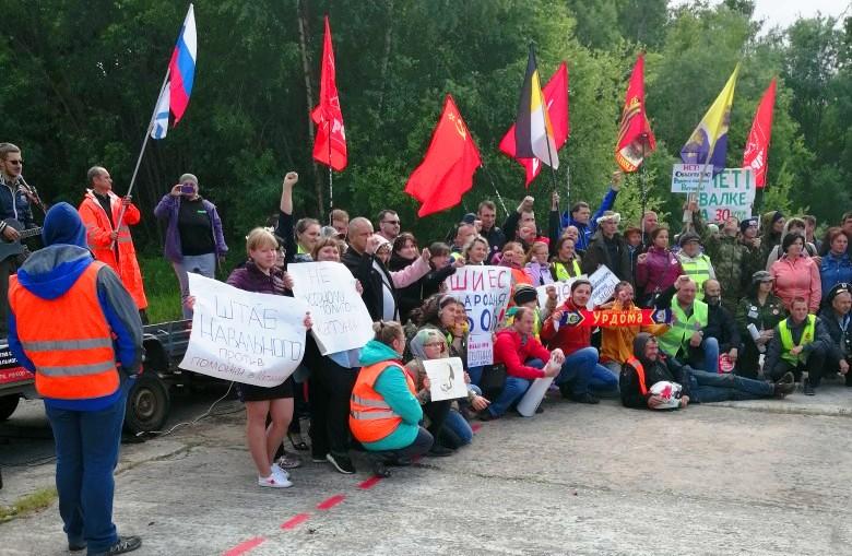Архангельск. Таёжный митинг в Катунино