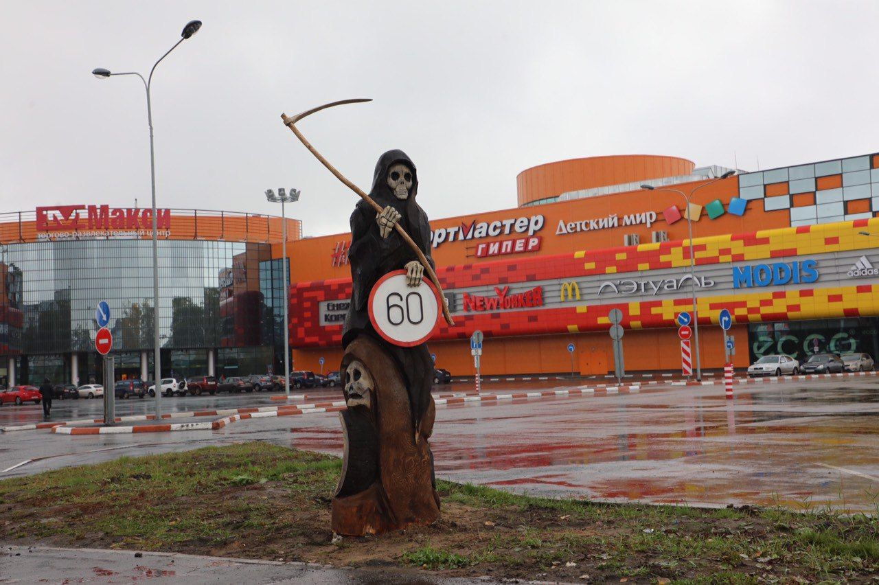 Архангельск — ад на земле?