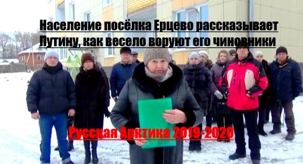 С Новым годом! Видеообращение народа к Путину