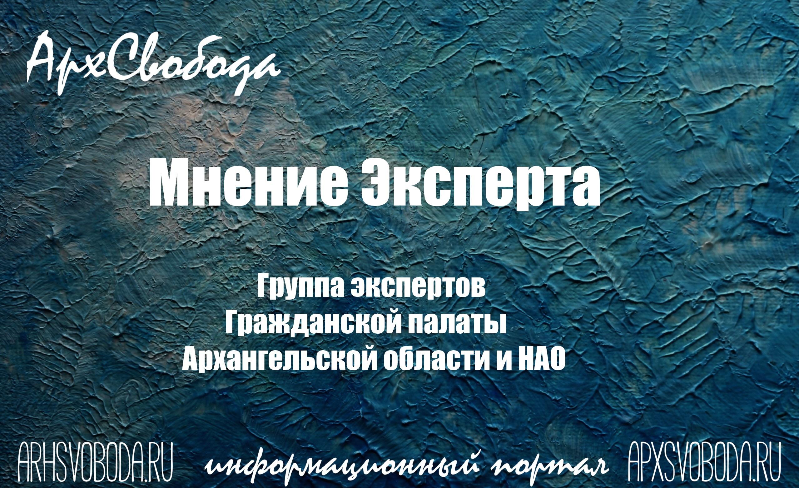 Архангельск. Будущего у мусорного Игоря нет