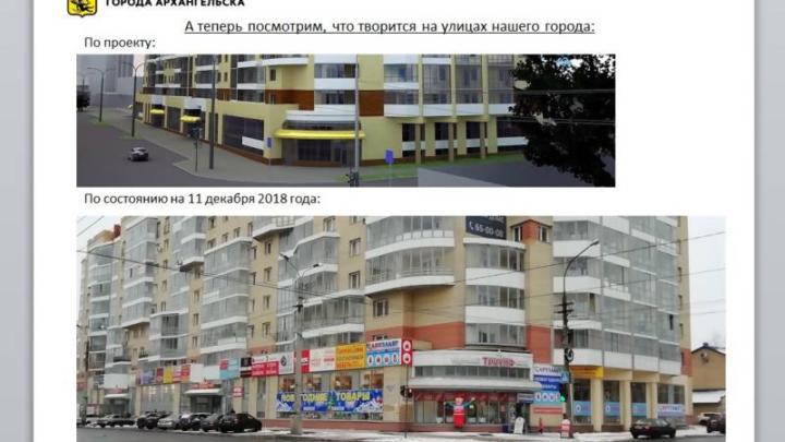 В Архангельске проведут лекцию о городском дизайн-коде