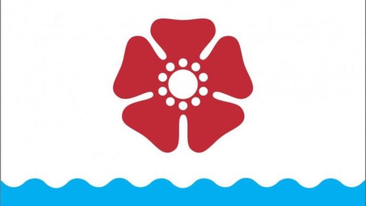 У Северодвинска появится свой флаг
