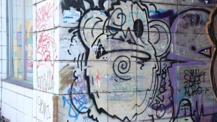Граффити — искусство или вандализм?