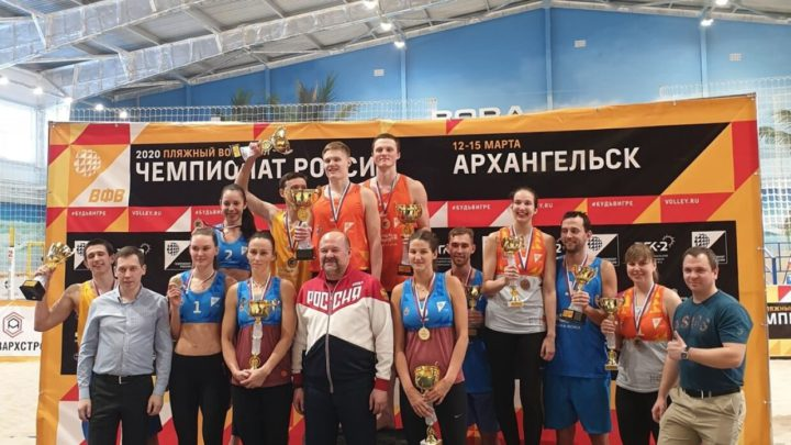 В Архангельске прошел первый этап чемпионата России по пляжному волейболу