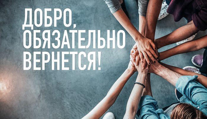 В Архангельске драмтеатр начнет показывать спектакли для слабовидящих