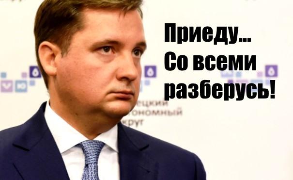 В Архангельск приехал Чиполлино!