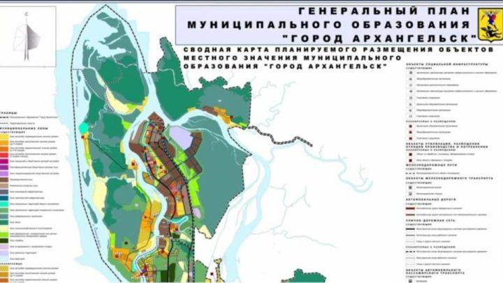 В столице Поморья утвердили новый генплан города