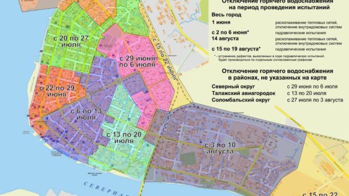Гидравлические испытания теплосетей в Архангельске начнутся 2 июня