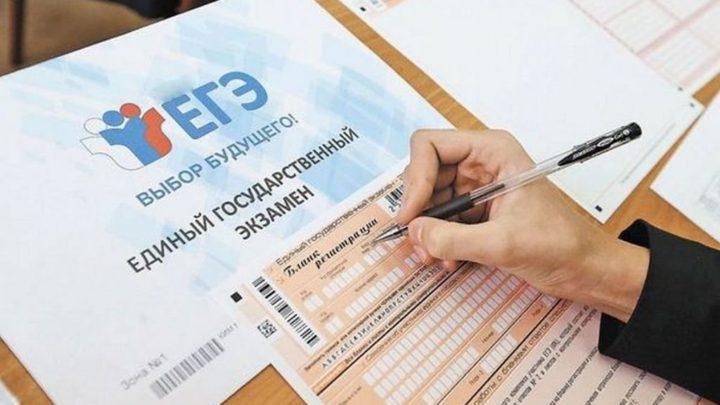 ЕГЭ-2020: Архангельская область проводит проверку пунктов проведения экзаменов