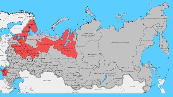 Карта с регионами, въезд из которых накладывает на граждан определенные правила