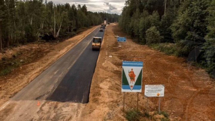 В Виноградовском районе дорожные рабочие нашли боеприпас