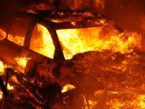 Под северодвинском из-за неисправности газового оборудования сгорел автомобиль