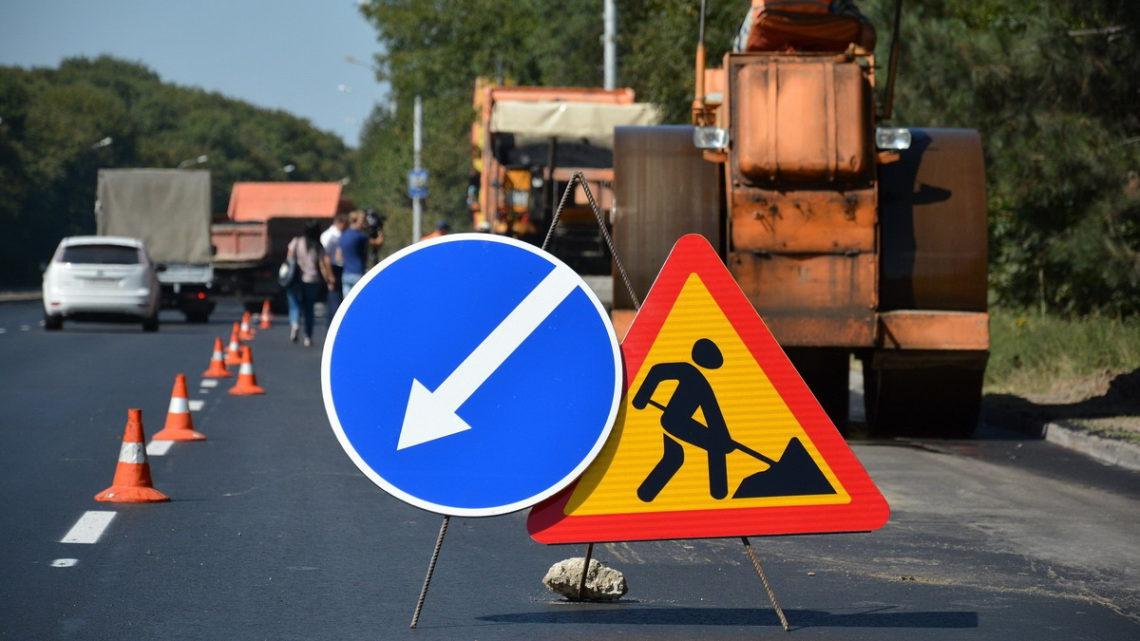 Перекрытие движения на участке улицы Гагарина
