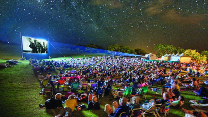 Фестиваль уличного кино пройдет в последние дни лета