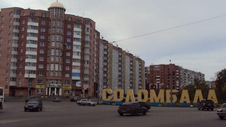 На Кузнечевском мосту продлили на год ограничения для грузовиков