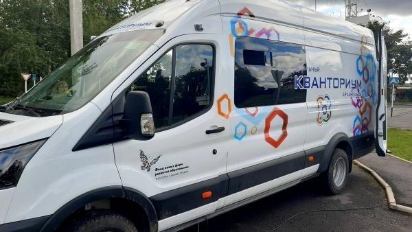 В Архангельской области мобильный кванториум готовится отправиться в первую поездку