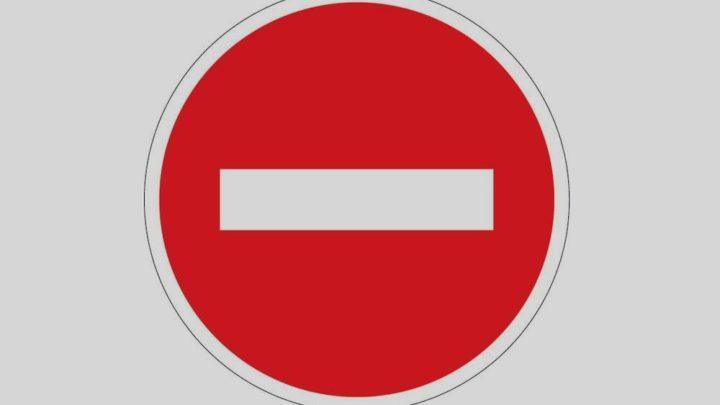 Внимание! 28.10 будет перекрыт не только Северодвинский мост