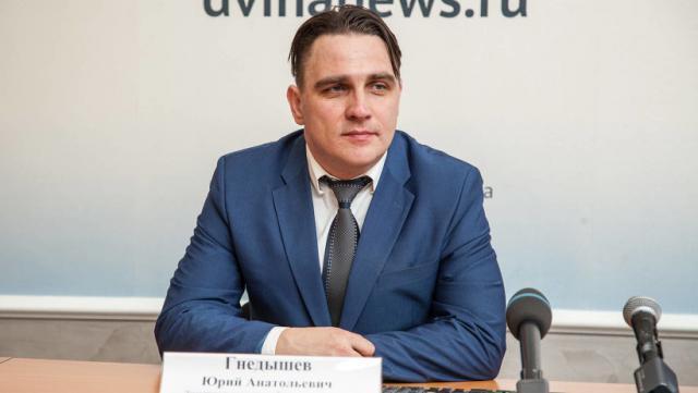 Задержан и.о. министра образования Юрий Гнедышев