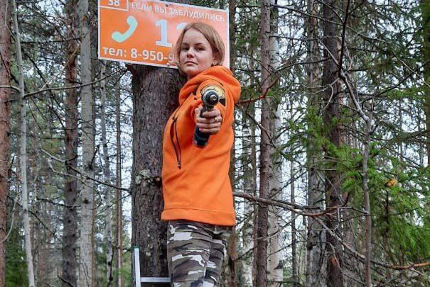 В Архангельске повышают безопасность нахождения в лесу