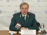 Прокуратура. В суд направлено дело экс-главы налоговой службы Архангельской области