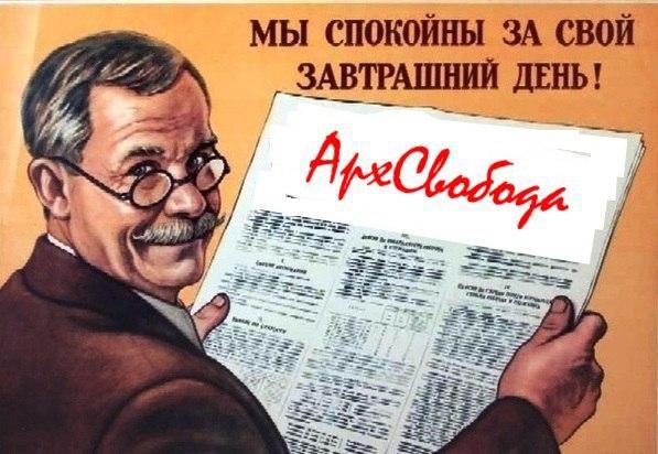 Карикатура Дня! Энергосбережение в Стране дураков