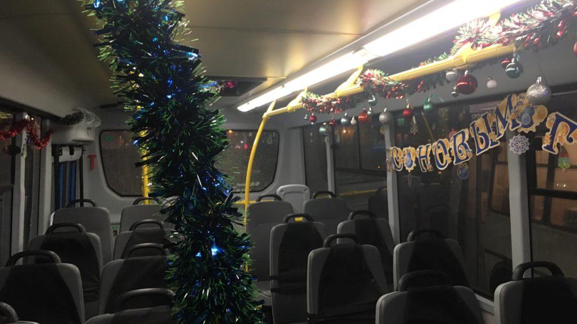 Ваше мнение. Водители автобусов ждут новый год