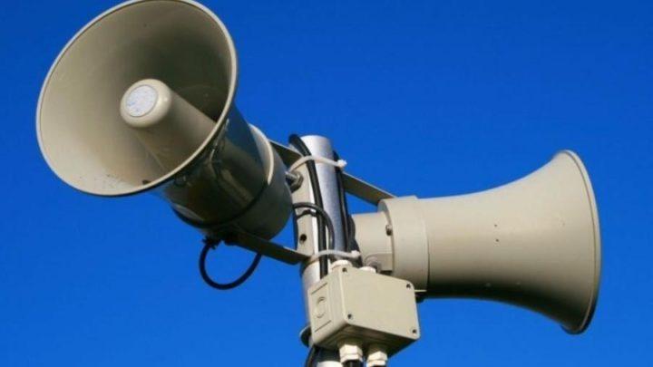 В Архангельской области пройдет техническая проверка системы оповещения населения